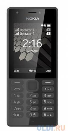 Мобильный телефон NOKIA 216 DS черный 2.4