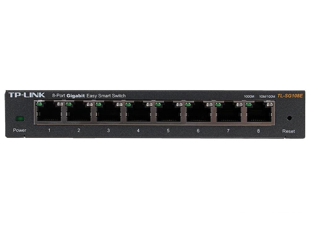 Коммутатор TP-LINK TL-SG108E Easy Smart гигабитный 8-портовый коммутатор