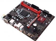 Материнская плата MSI B250M GAMING PRO (S1151, B250, 2*DDR4, PCI-E16x, VGA, HDMI, DVI, SATA III, M.2, GB Lan, USB3.1Gen1, mATX, Retail)