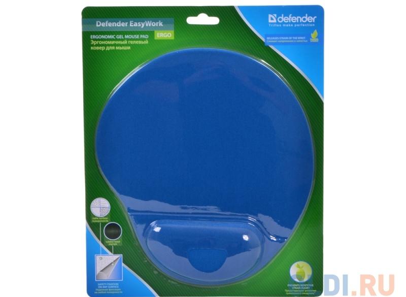 Коврик для  мыши Defender гелевый Easy Work (синяя лайкра) нескользящ.основа,260х225х5мм