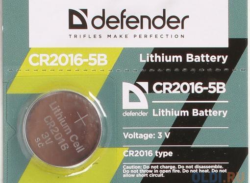 Батарейка Defender литиевая CR2016-5B в блистере 5 шт