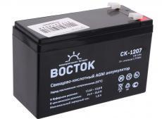 аккумуляторная батарея восток ск 1207  12v7.2ah