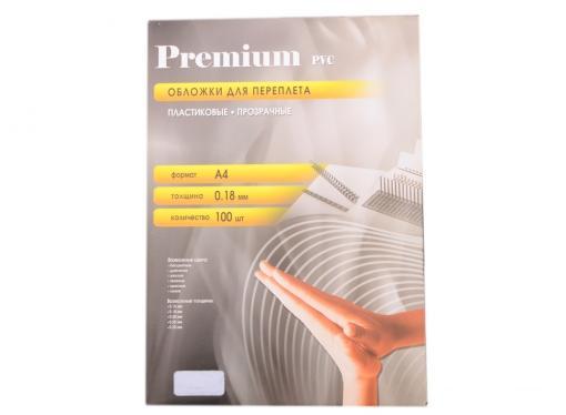 Обложки прозрачные пластиковые А4 0.18 мм 100 шт. Office Kit (PCA400180)
