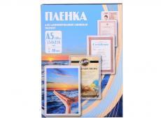 Плёнка для ламинирования Office Kit A5 (PLP10320) 154х216 мм, 80 мкм, глянцевая, 100 шт.