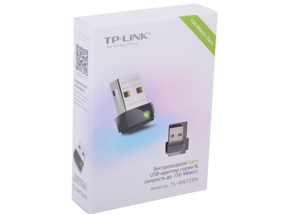 Беспроводной Wi-Fi адаптер WiFi TP-LINK TL-WN725N 802.11bgn, 150Mbps, 2.4GHz, USB