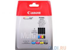 Картридж Canon CLI-451 BK/C/M/Y для MG6340, MG5440, IP7240 . Голубой, Пурпурный, Жёлтый, Чёрный.