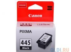 Картридж Canon PG-445 для MG2540. Чёрный. 180 страниц.