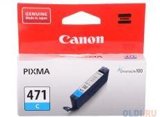 Картридж Canon CLI-471 C для MG5740, MG6840, MG7740. Голубой. 320 страниц.