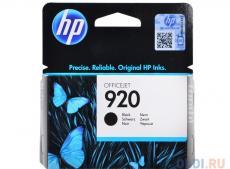 Картридж HP CD971AE (№ 920) черный OJ 6000/6500/7000