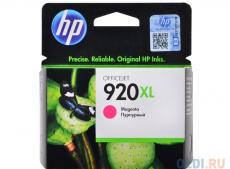 Картридж HP CD973AE (№ 920XL) пурпурный OJ 6000/6500/7000