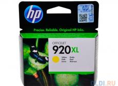 Картридж HP CD974AE (№ 920XL) желтый OJ 6000/6500/7000