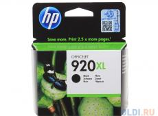 Картридж HP CD975AE (№ 920XL) черный OJ 6000/6500/7000