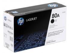 Картридж HP CF280A  (80A)  LJ Pro 400 M401/Pro 400 MFP M425, черный (2700 стр)