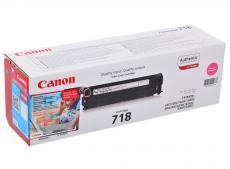 Картридж Canon 718 M для LBP-7200. Пурпурный. 2900 страниц.