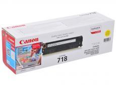 Картридж Canon 718 Y для LBP-7200. Жёлтый. 2900 страниц.