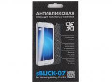 Антибликовая пленка для Samsung Galaxy S5 mini DF sBlick-07