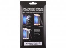 Закаленное стекло с цветной рамкой (fullscreen) для Xiaomi Redmi 4A DF xiColor-08 (black)