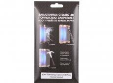 Закаленное стекло 3D с цвет.рамкой (fullscreen) для Samsung Galaxy S8 Plus DF sColor-19 (black)