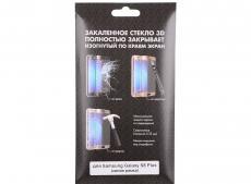 Закаленное стекло 3D с цвет.рамкой (fullscreen) для Samsung Galaxy S8 Plus DF sColor-19 (blue)