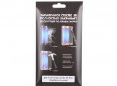 Закаленное стекло 3D с цвет.рамкой (fullscreen) для Samsung Galaxy S8 Plus DF sColor-19 (silver)