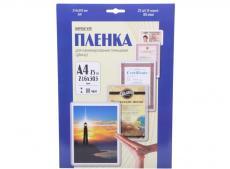Плёнка для ламинирования Office Kit (LPA480) 216х303 мм, 80 мкм, глянцевая, 25 шт.