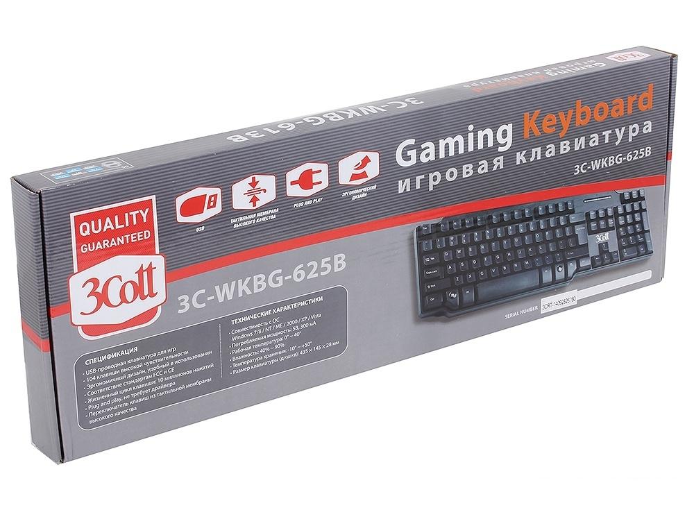 клавиатура 3cott 3c-wkbg-625b проводная, usb, 105 клавиш + горячие клавиши, поддержка ос: windows/osx, размер 435*145*28 мм