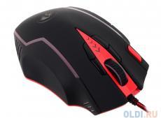 Мышь игровая REDRAGON SAMSARA лазер,15 кнопок,50-16400 dpi