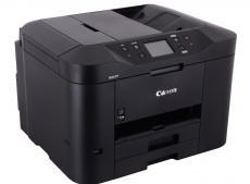 мфу canon maxify mb5340 (струйный, принтер, сканер, копир, факс, dadf, wi-fi)
