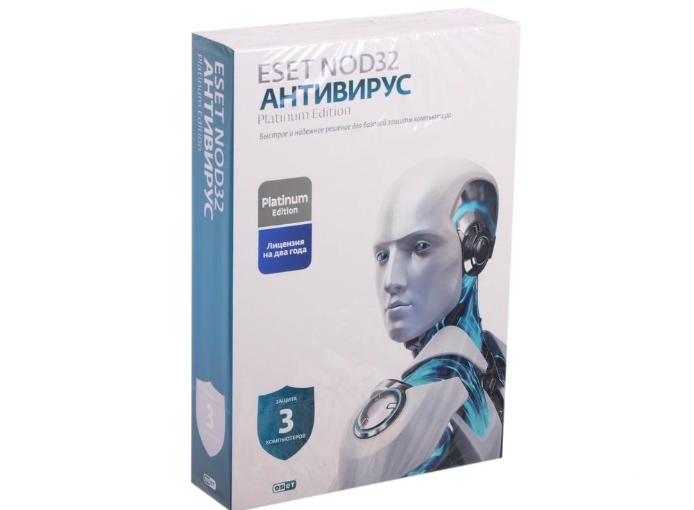 Антивирус ESET NOD32  Platinum Edition - лицензия на 2 года NOD32-ENA-NS(BOX)-2-1