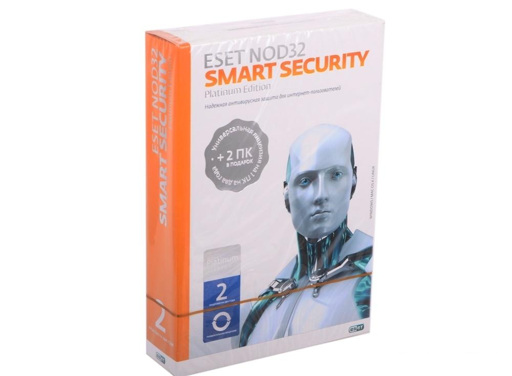 Антивирус  NOD32-ESS-NS(BOX)-2-1 Smart Security Platinum Edition - лицензия на 2 года
