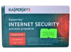 Программное обеспечение Kaspersky Internet Security Multi-Device Russian Edition. 5-Device 1 year Renewal Card  (KL1941ROEFR)