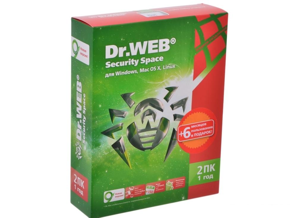 Антивирус Dr. Web Security Space (BHW-B-12M-2-A3) 2 ПК на 12 мес