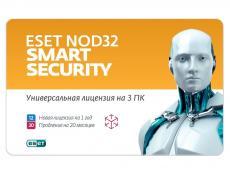 Карта продления ESET NOD32 Smart Security+ расширенный функционал - универсальная лицензия на 1 год на 3ПК или продление на 20 месяцев