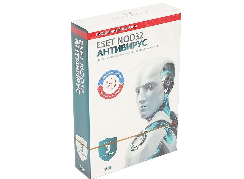 Коробка продления ESET NOD32 Антивирус - продление 20 месяцев или новая 1 год/3ПК (12мес) (NOD32-ENA-2012RN(BOX)-1-1)