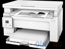 МФУ HP LaserJet Pro M132a RU (G3Q61A) принтер/ сканер/ копир, A4, 22 стр/мин, 128Мб, USB