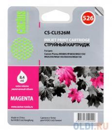 Картридж CACTUS  CS-CLI526M для CANON PIXMA iP4850/MG5250/MG5150/iX6550/MX885