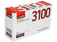 Картридж EasyPrint LX-3100 для Xerox Phaser 3100MFP. Чёрный. 6000 страниц. с чипом (106R01379)