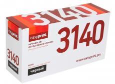 Картридж EasyPrint LX-3140 для Xerox Phaser 3140/3155/3160. Чёрный. 2500 страниц.  с чипом (108R00909)