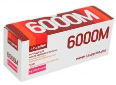 Картридж EasyPrint LX-6000M для Xerox Phaser 6000/6010N/WorkCentre 6015 . Пурпурный. 1000 страниц. с чипом (106R01632)