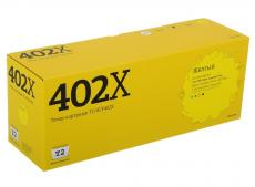 Картридж Т2 TC-HCF402X (аналог CF402X Yellow) для HP CLJ Pro M252n/M252dw/M277n/M277dw (2300 стр.) желтый, с чипом