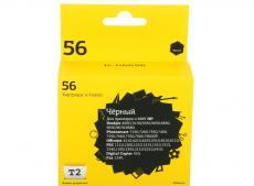 Картридж T2 IC-H6656 №56 (аналог C6656AE)  для HP Deskjet 450/5150/9650/Photosmart 7150/7550/Officejet 6110, черный