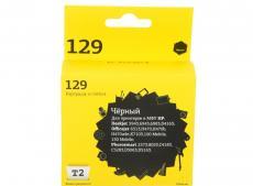 Картридж T2 IC-H9364 №129 (аналог C9364HE) черный