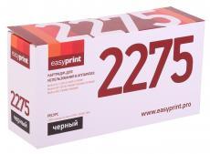 Картридж EasyPrint LB-2275 U (аналог TN-2275/2090) для Brother HL-2132R/2240/DCP-7057R/7060/MFC-7360 (2600 стр.)