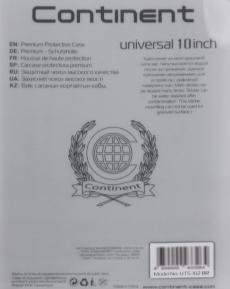 Чехол Continent UTS-102 BR Чехол для планшета универсальный с диагональю до 10