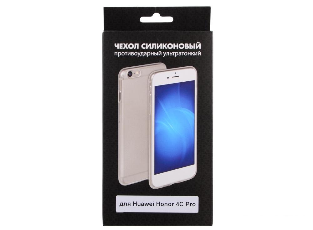 Силиконовый супертонкий чехол для Huawei Honor 4C Pro DF hwCase-07