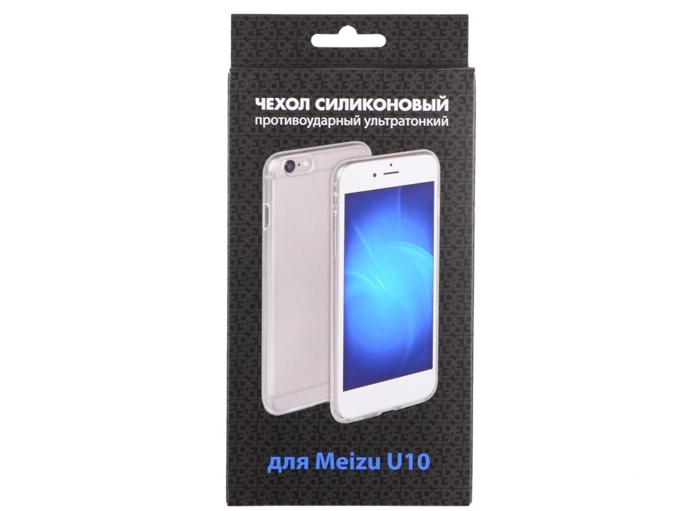 Силиконовый супертонкий чехол для Meizu U10 DF mzCase-08