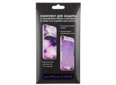 комплект для защиты из 2 цветных стекол для iphone 5/5s/se df ipicture-02 (space)