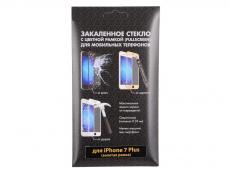 Закаленное стекло с цветной рамкой (fullscreen) для iPhone 7 Plus DF iColor-08 (gold)