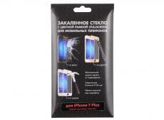 Закаленное стекло с цветной рамкой (fullscreen) для iPhone 7 Plus DF iColor-08 (rose gold)