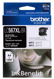 картридж струйный brother lc567xlbk